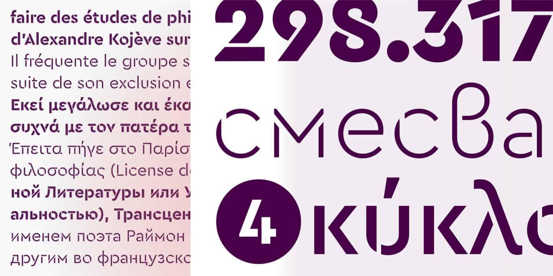 Download Cera Stencil PRO font (typeface)