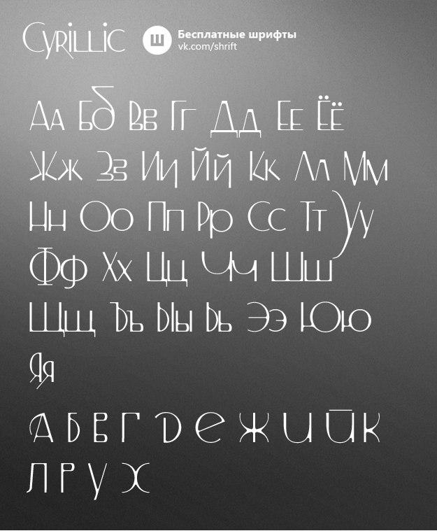 Download ss drebeden font (typeface)