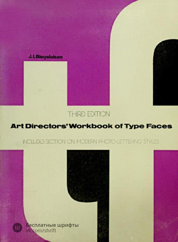 Download Decoding Design  Understanding  - Maggie Macnab font (typeface)