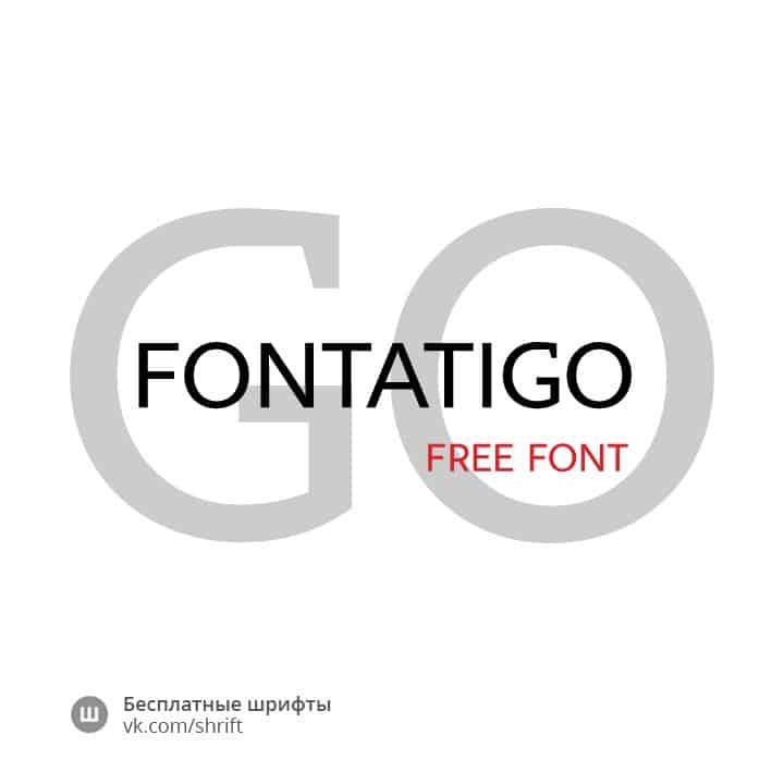 Download Fontatigo 4F (v1.0-Rg) font (typeface)