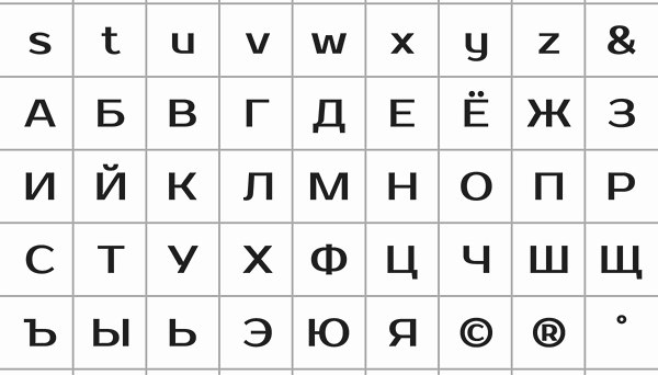 Download Prosto font (typeface)