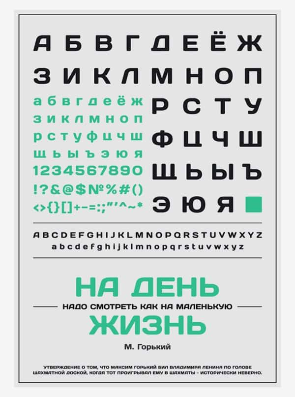 Download days font (typeface)