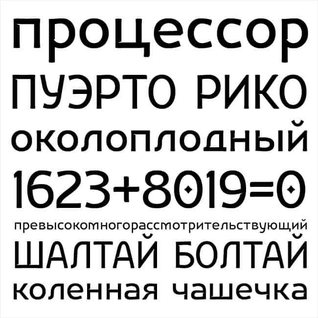 Download Nikodecs font (typeface)