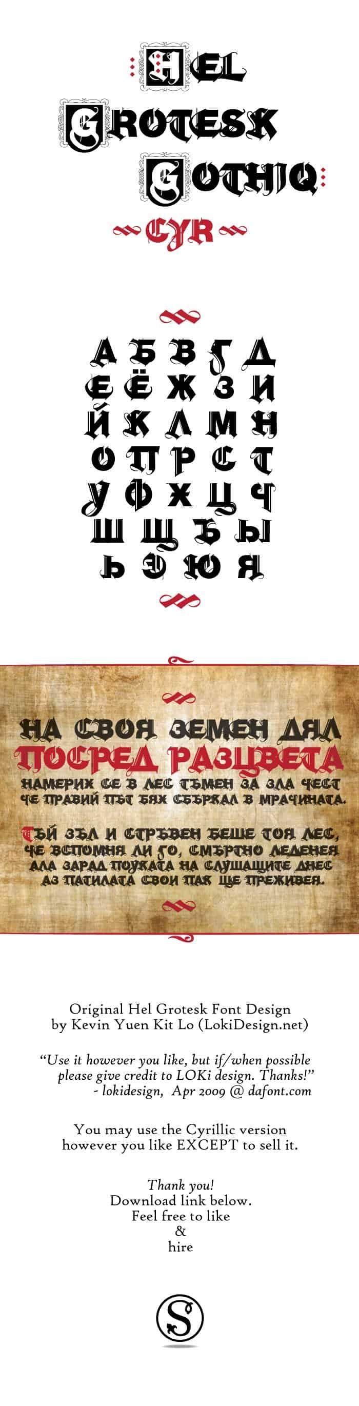Download Hel Grotesk Gothiq Cyr font (typeface)