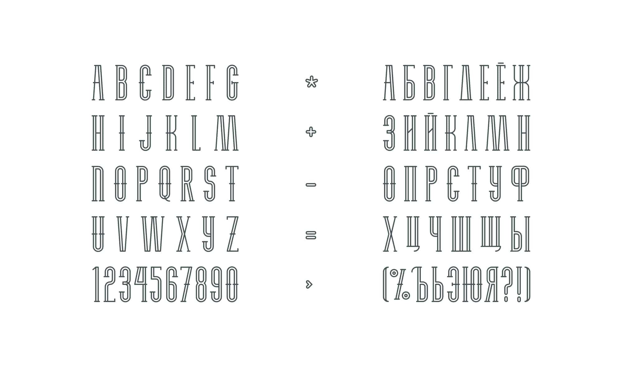 Download DEUX font (typeface)