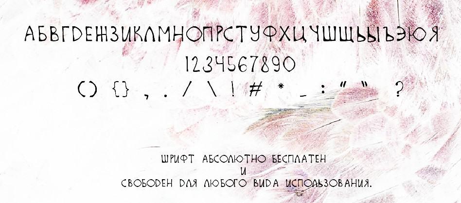Download Kurica Lapoi font (typeface)