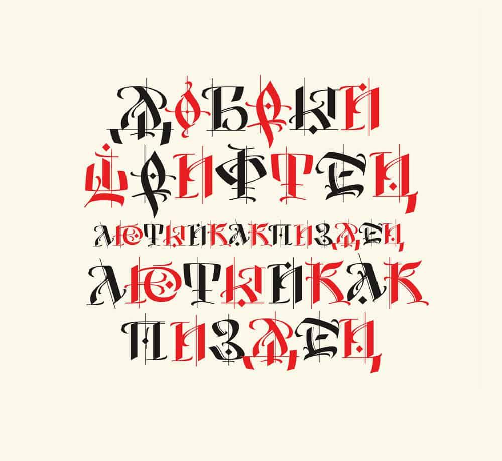 Download Beresta font (typeface)