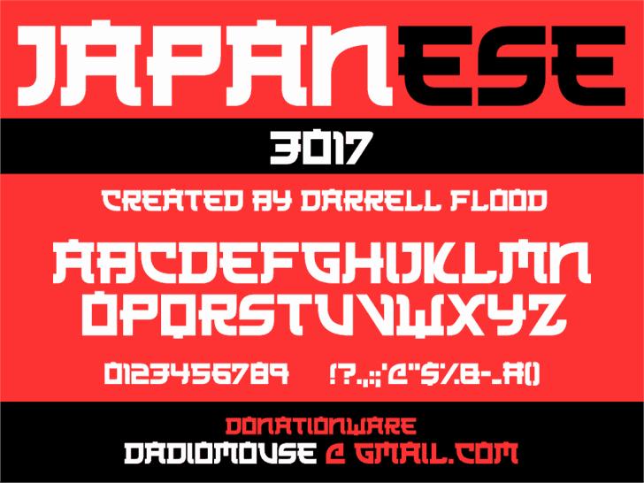 Download Japanese 3017 font (typeface)