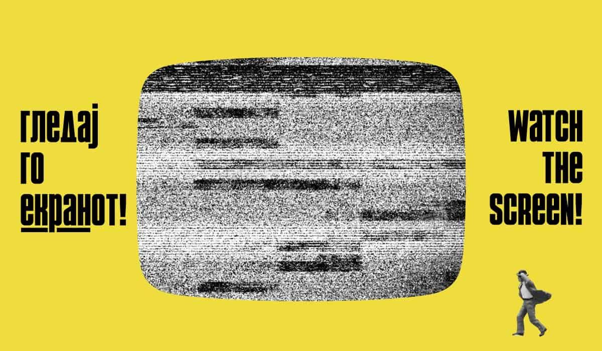 Ekran шрифт скачать бесплатно
