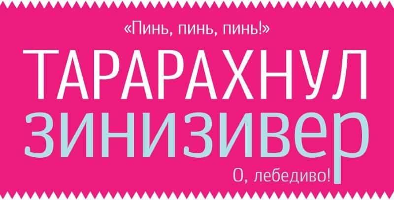 Download B20 Sans font (typeface)