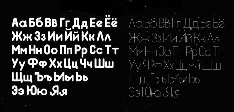 Nord шрифт скачать бесплатно