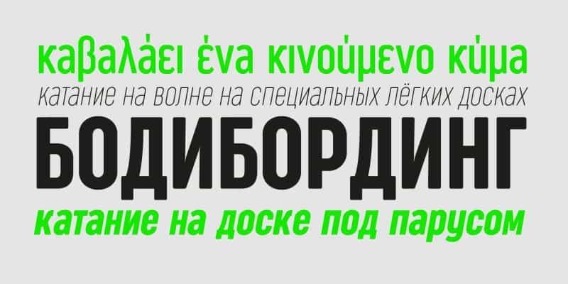 Download Sugo Pro Light font (typeface)