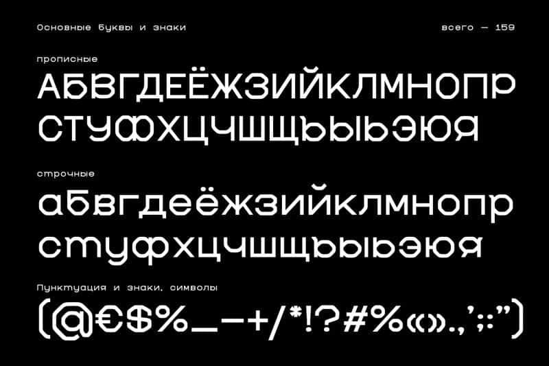 Download G Display font (typeface)