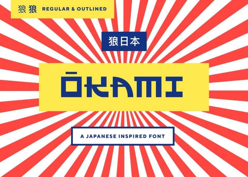 Okami Outline шрифт скачать бесплатно