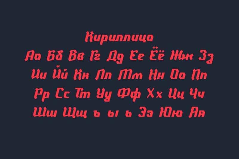 Ravenholm шрифт скачать бесплатно