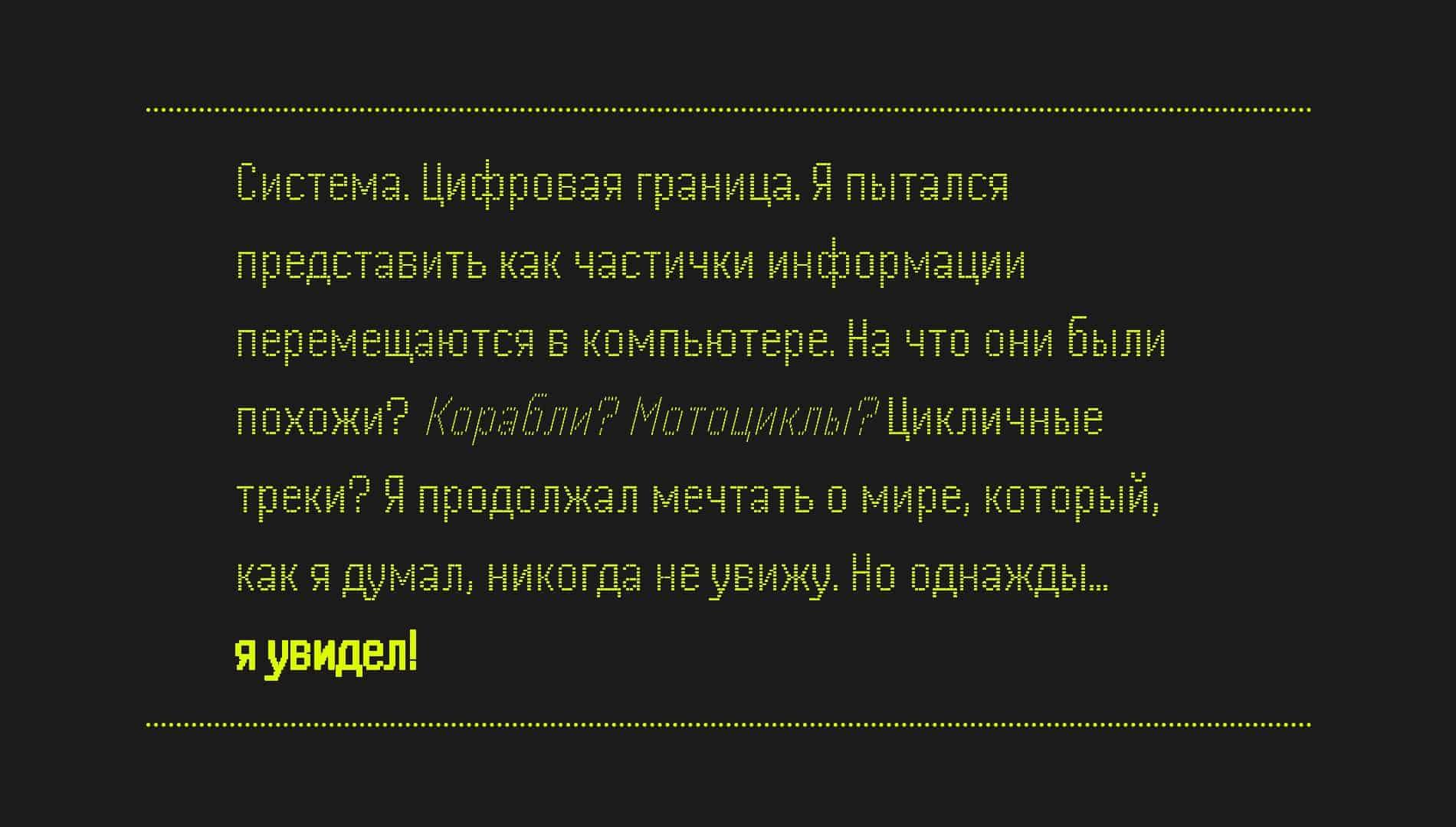 Download Handjet font (typeface)