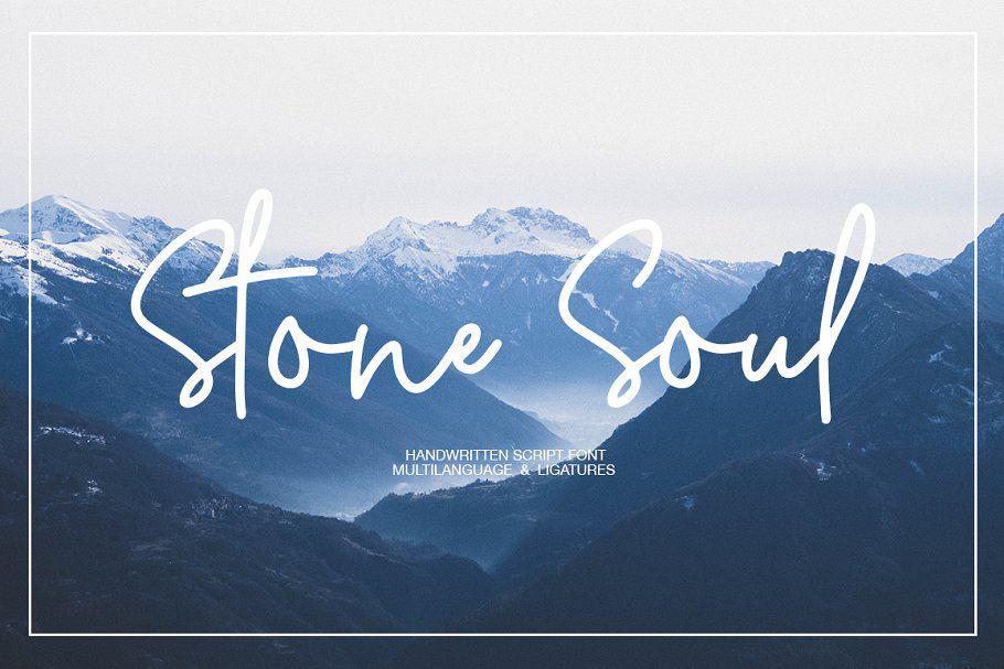 Download Stone Soul font (typeface)