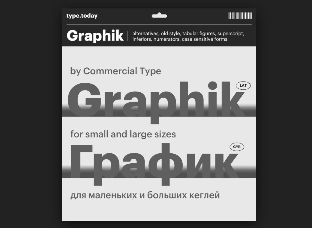 Graphik font free download Ⓐ AllBestFonts com