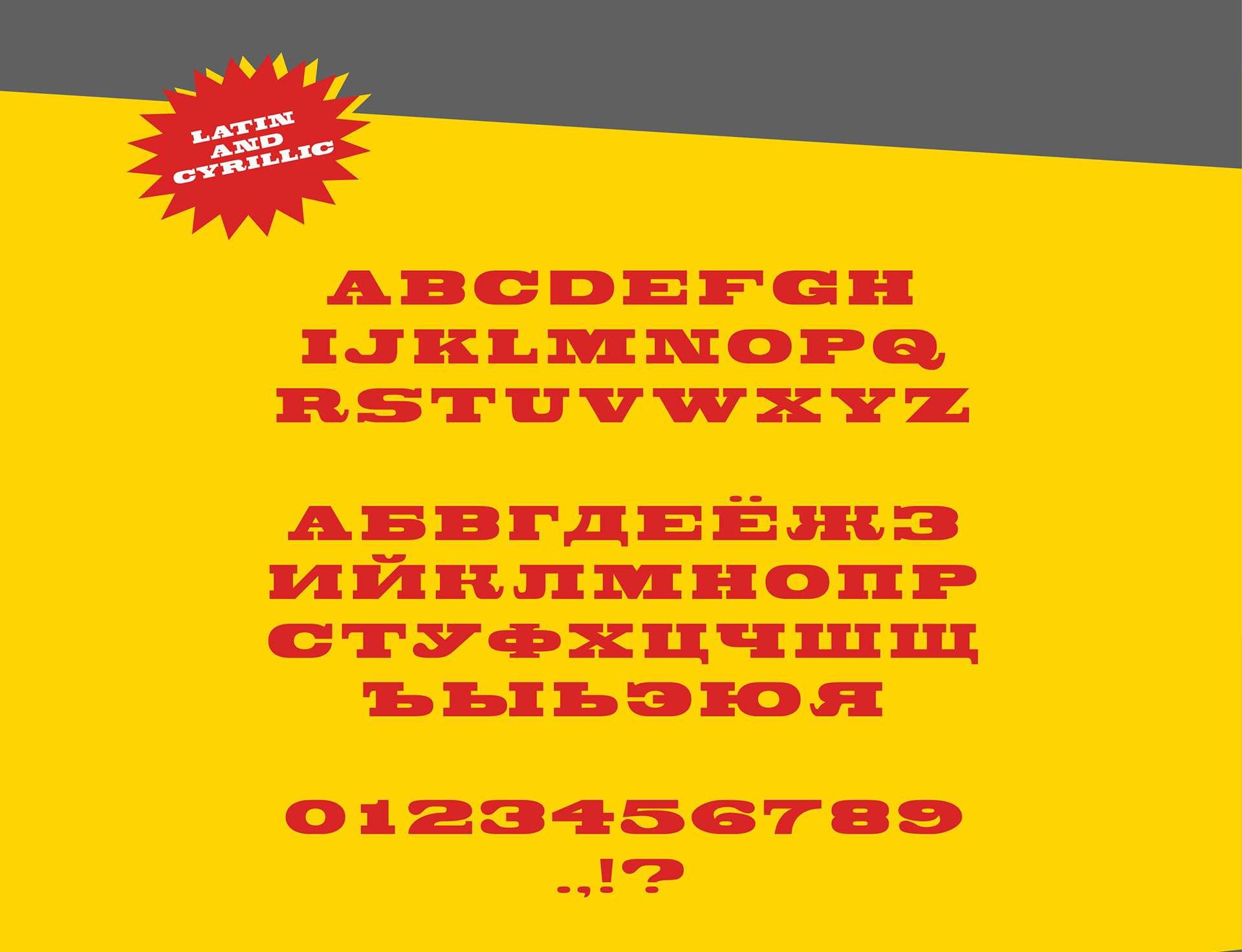 Download Gorod font (typeface)
