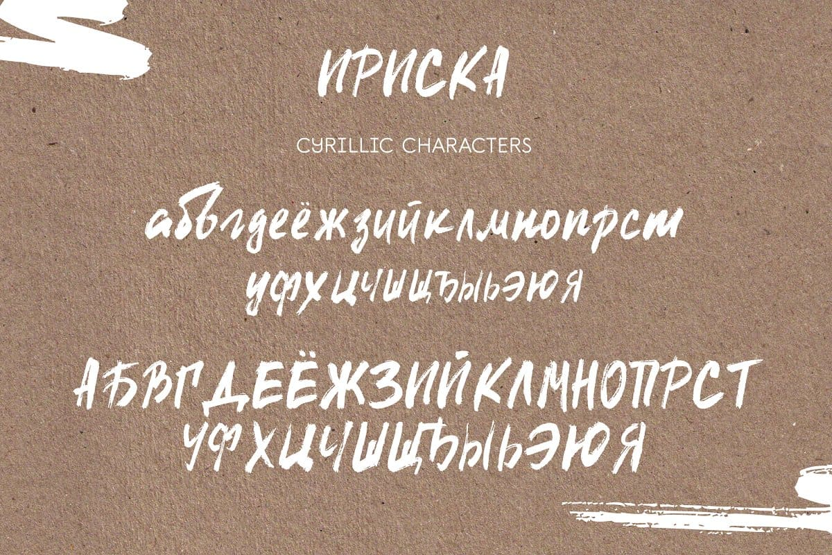 Download Iriska Brush font (typeface)