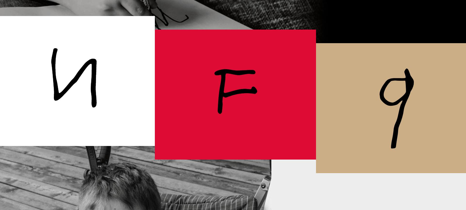 Download Dobro font (typeface)