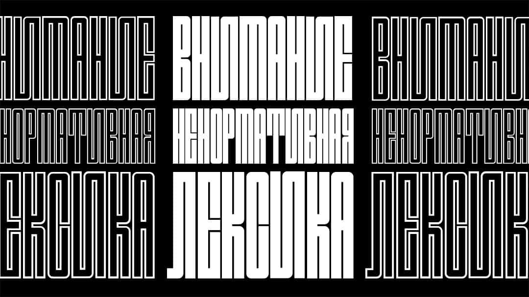 Download outward font (typeface)