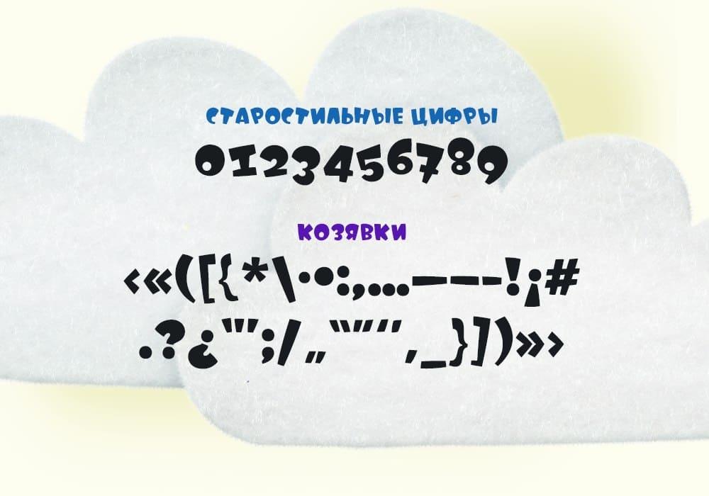 Download Wellwait Regular font (typeface)