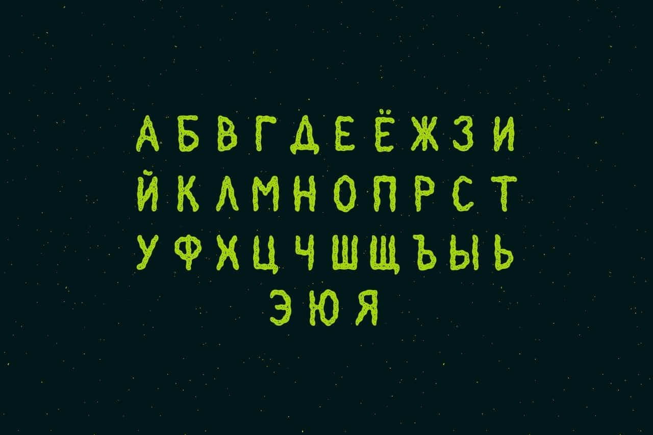 Download Swampy font (typeface)