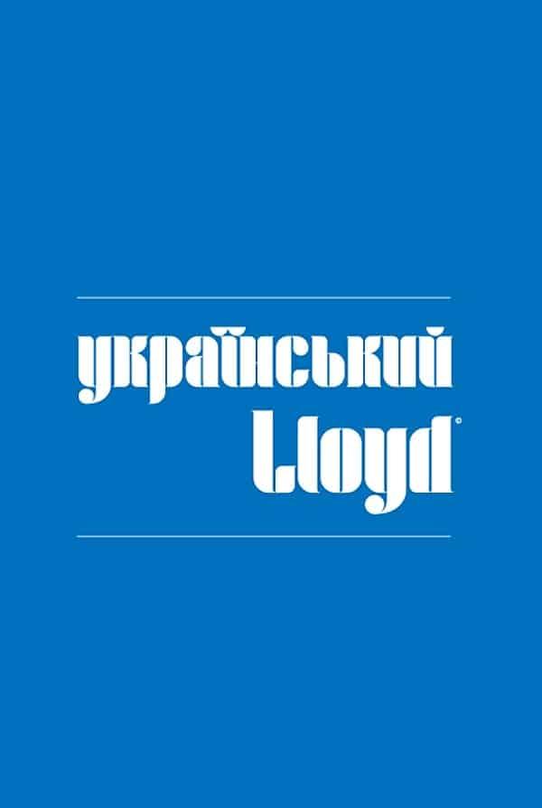 Download Lloyd Serif font (typeface)