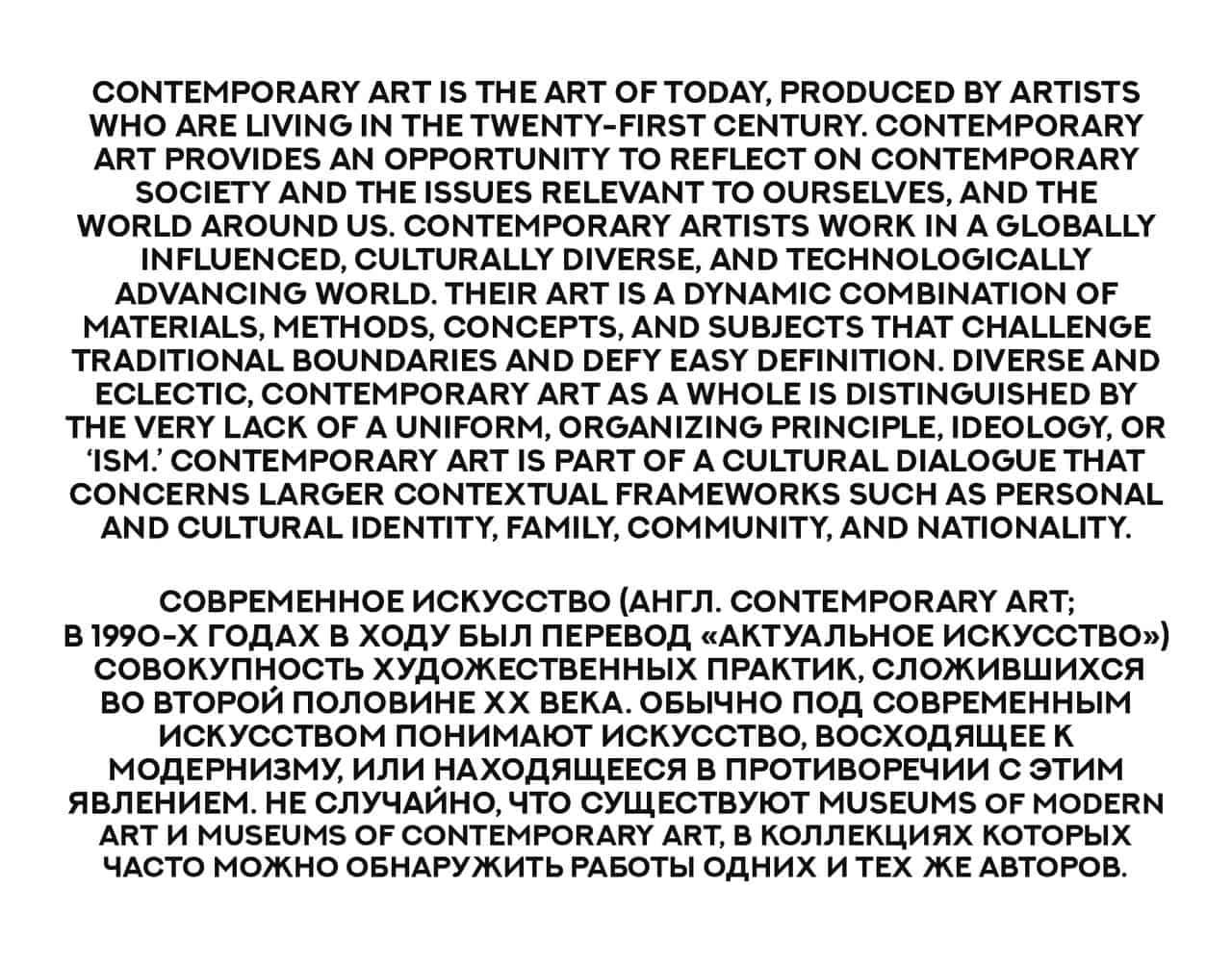 Download Nexa ART font (typeface)
