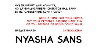 Download Nyasha sans font (typeface)