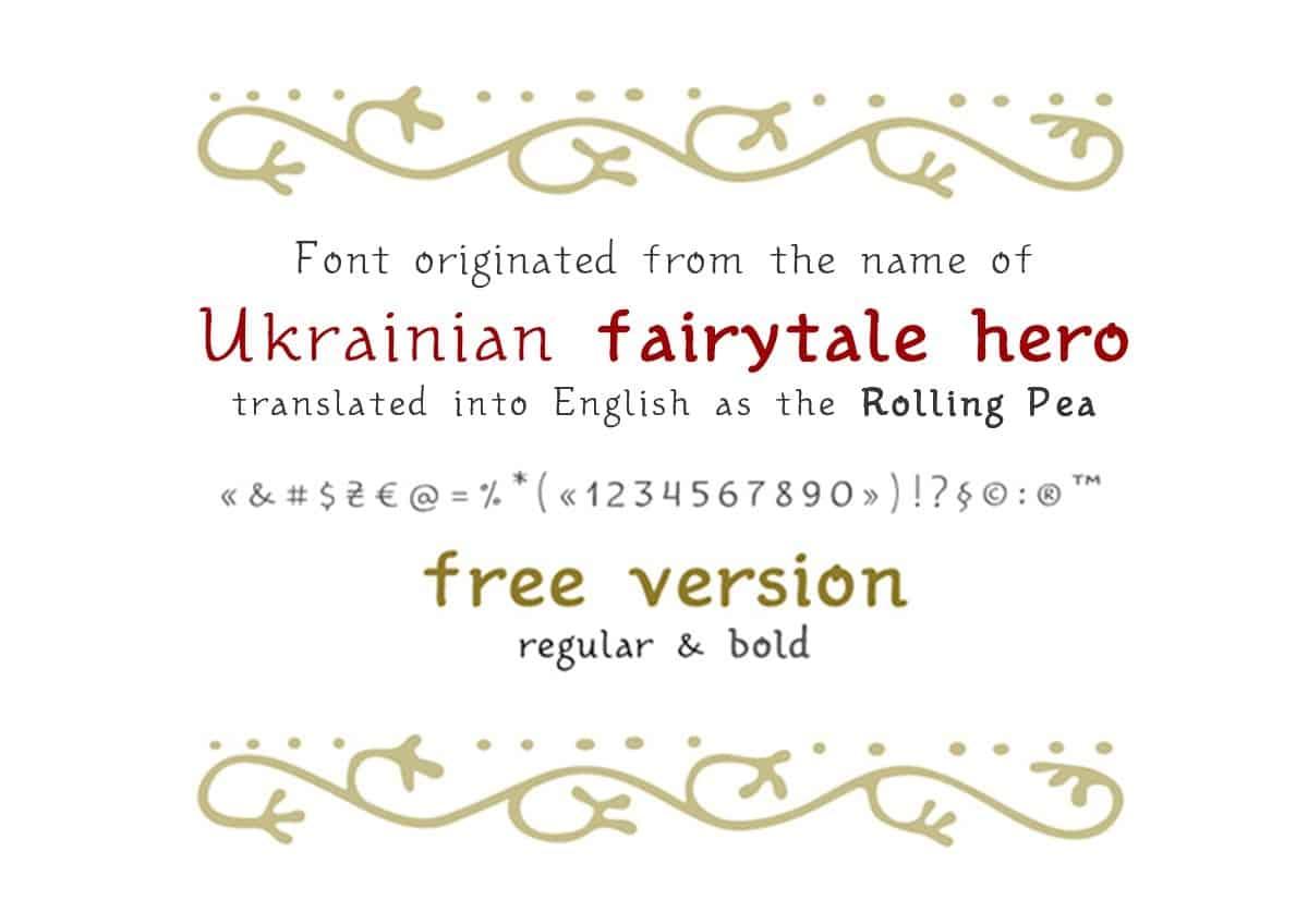 Download Kotyhoroshko font (typeface)