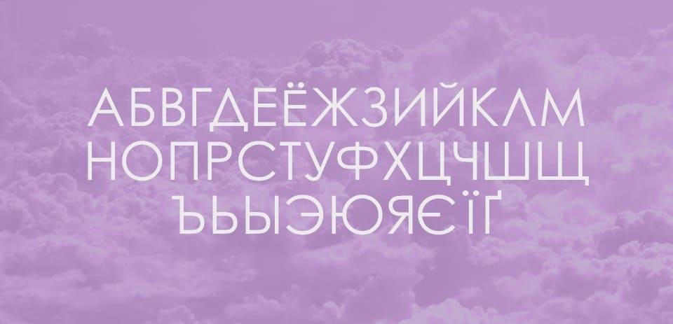Download Rounded elegance font (typeface)