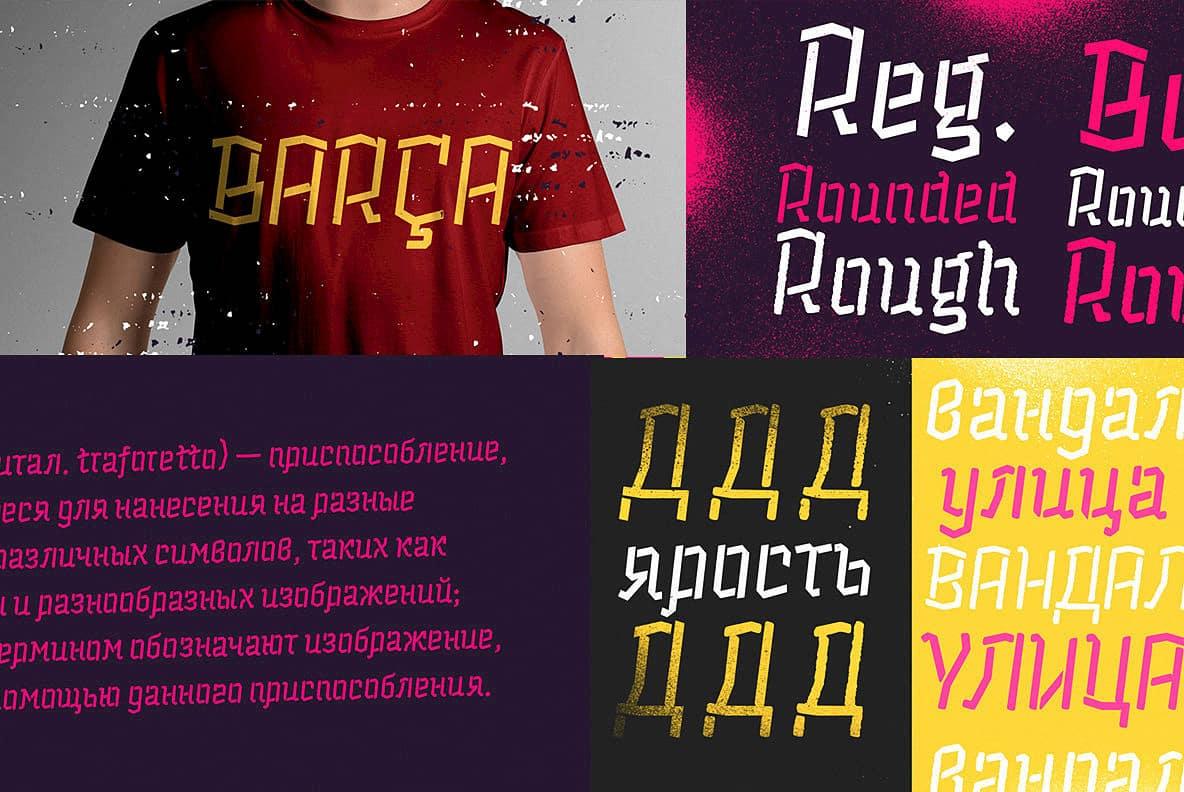 Download Alquitran Stencil font (typeface)
