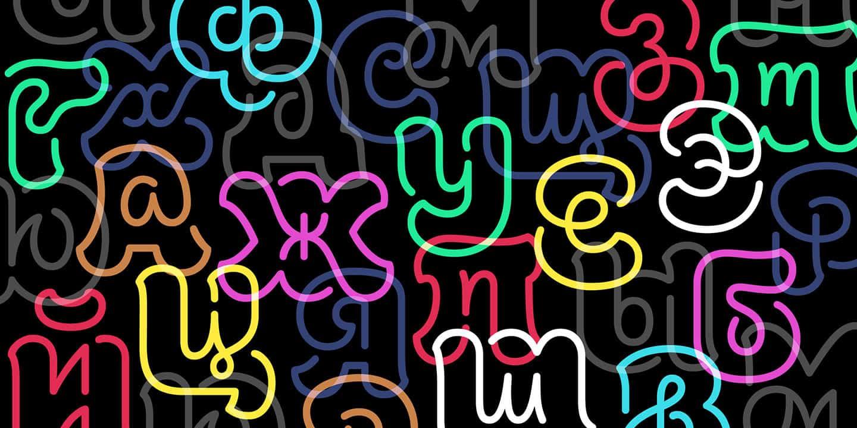 Download ALS Lamon font (typeface)