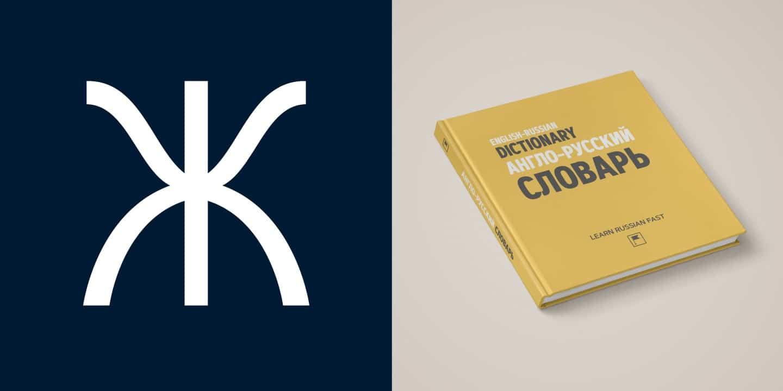 Download Artegra Sans font (typeface)