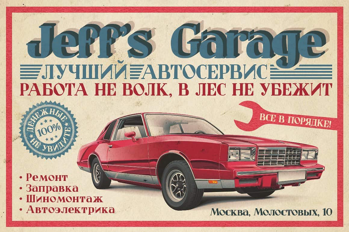 Download Jeff's Garage font (typeface)