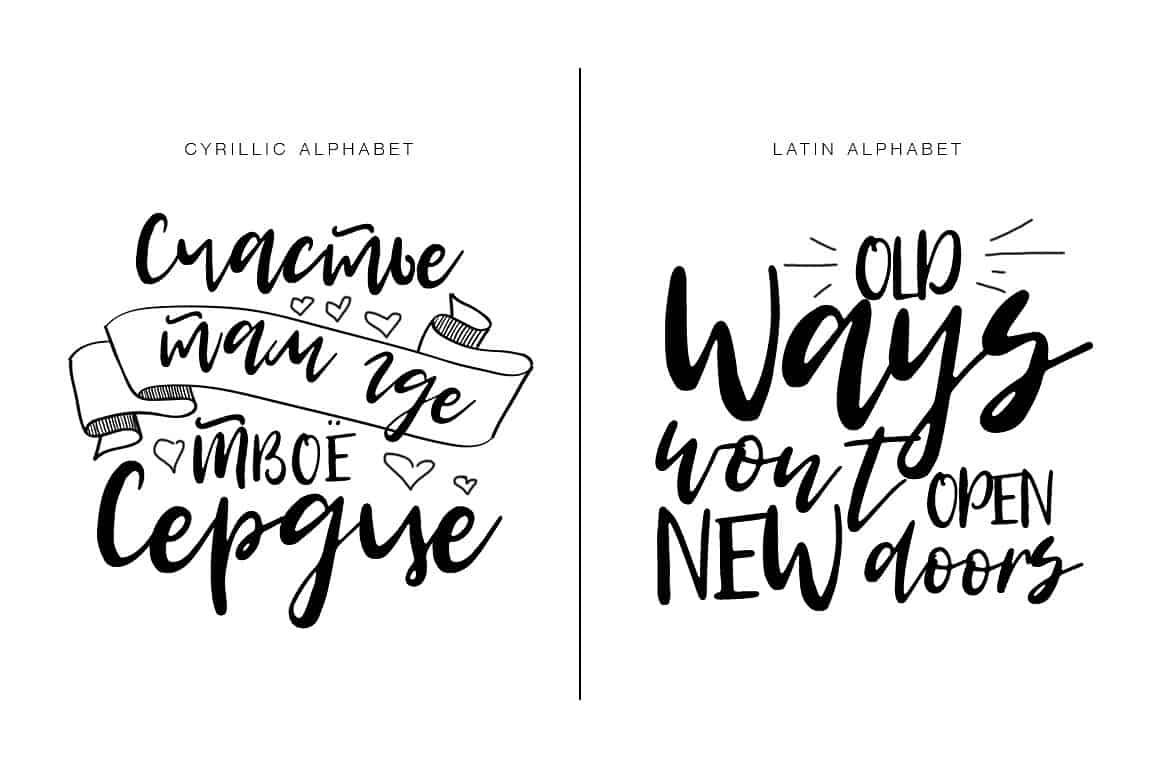 Download Tasty Morsel script font (typeface)