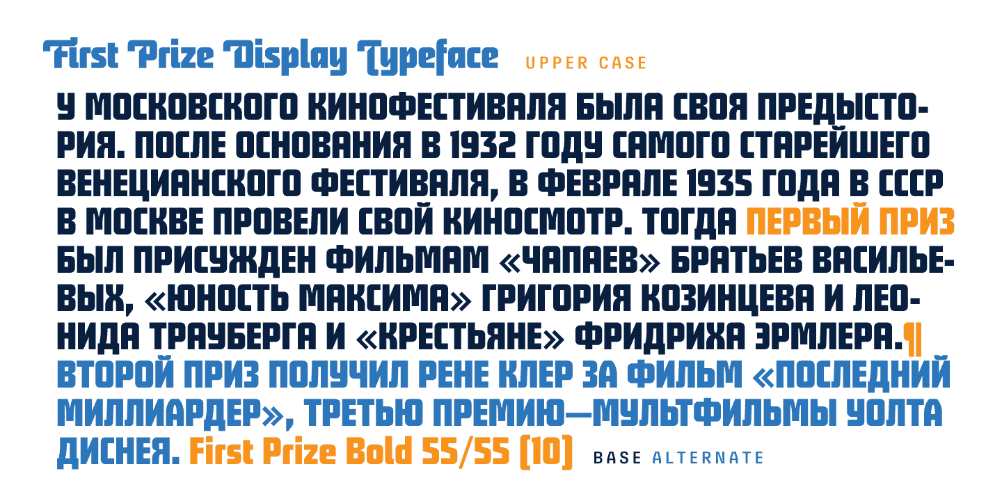 Download First Prize font (typeface)