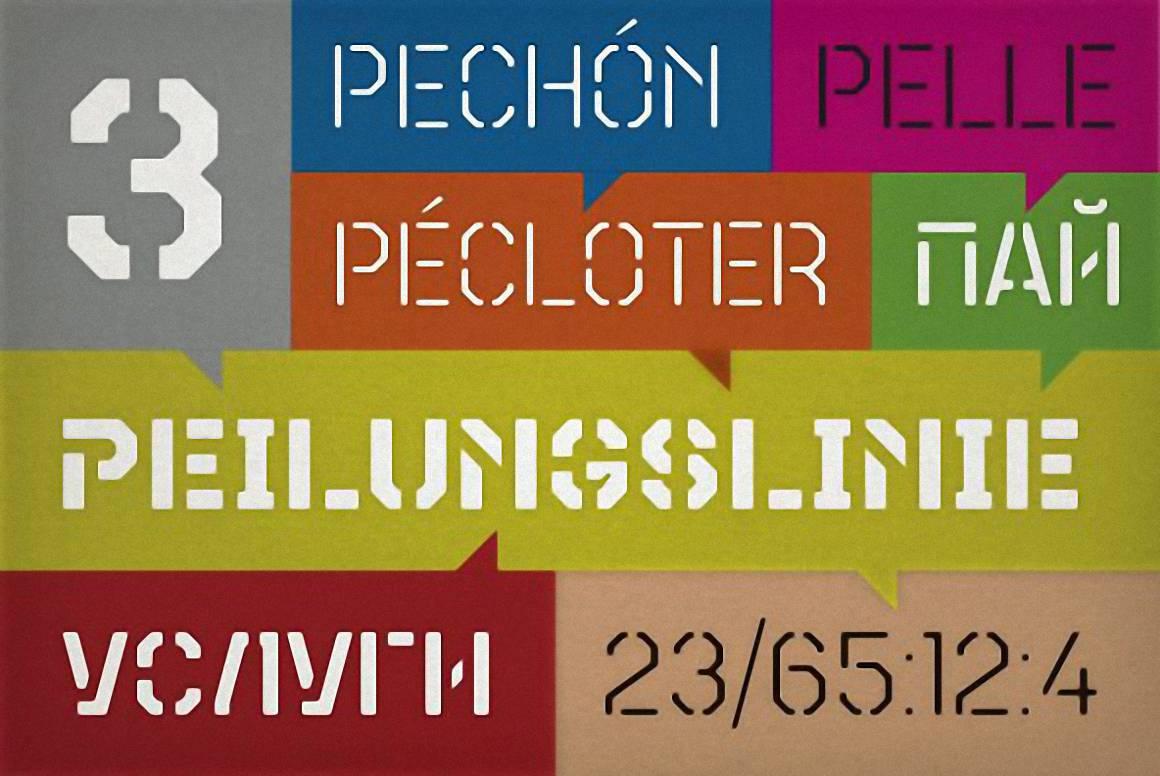 Download Teco Sans Stencil Complete font (typeface)