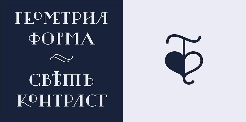 Download Cliché font (typeface)