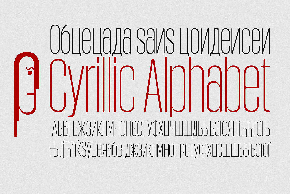 Download Cracky Display font (typeface)