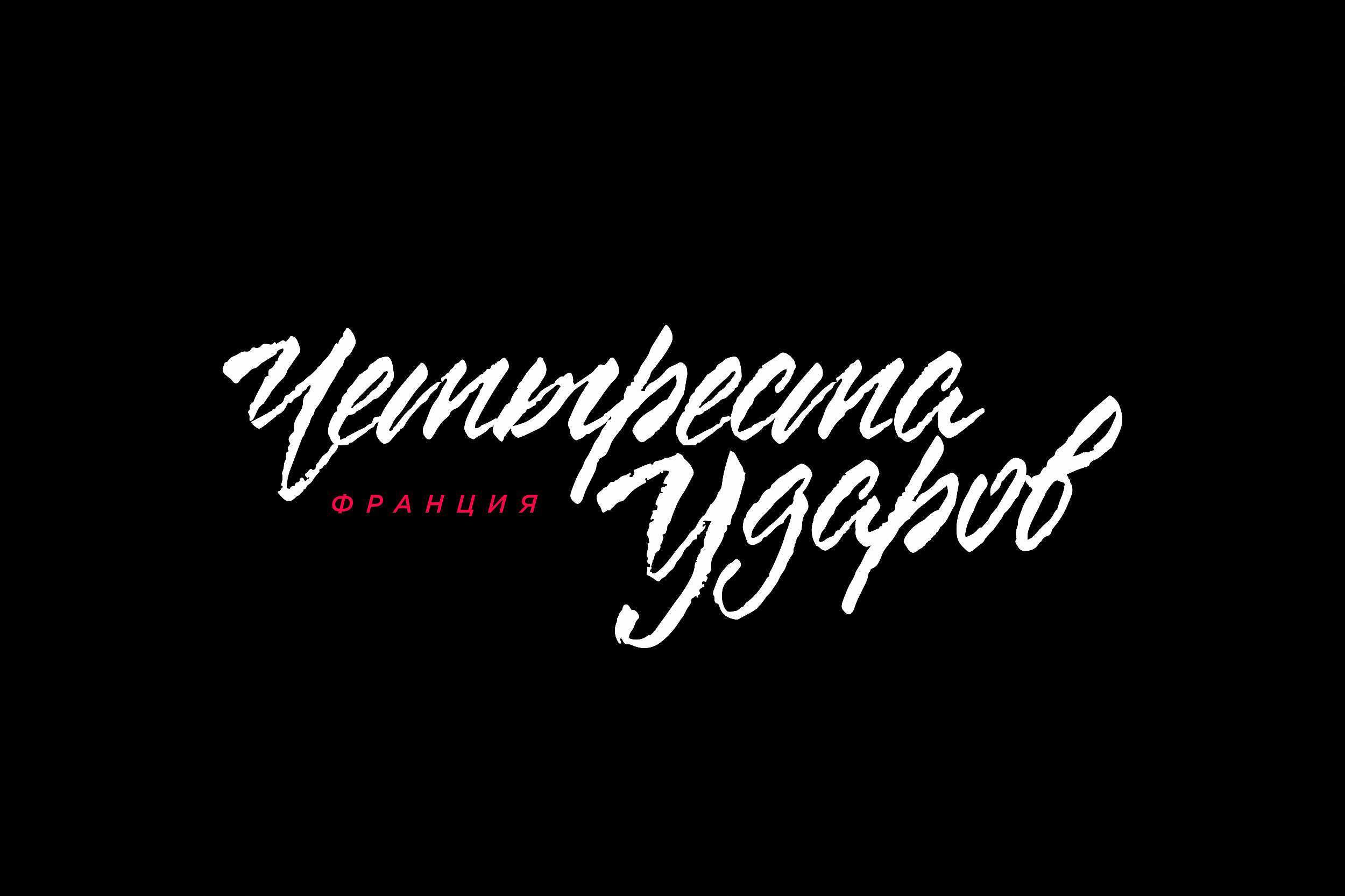 Download Kurut font (typeface)