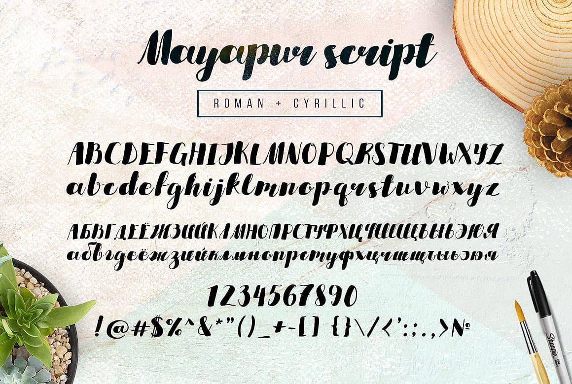 Download Mayapur script font (typeface)