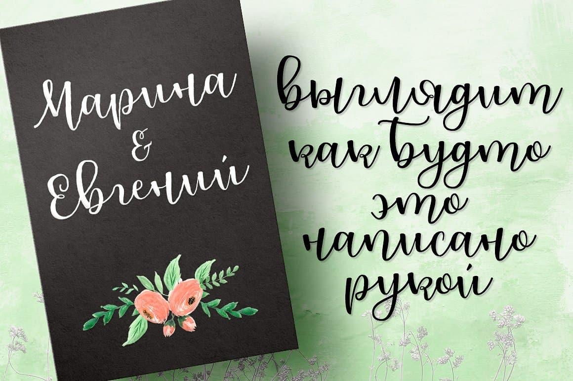Download Snowdrop Script BIG UPDATE font (typeface)
