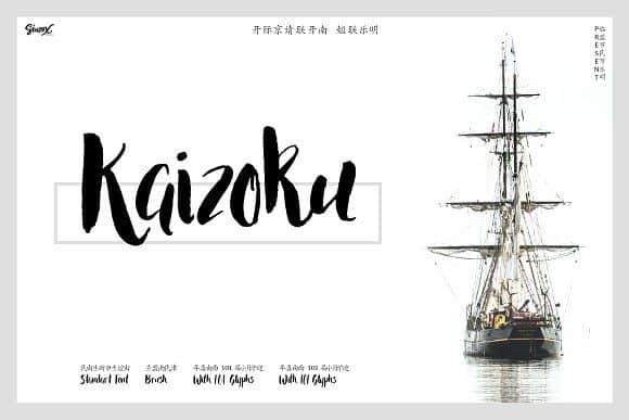 Download Kaizoku font (typeface)