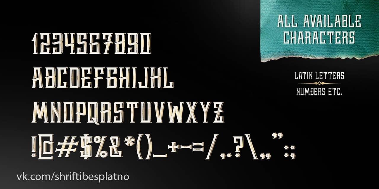 Download Brandy Label font (typeface)