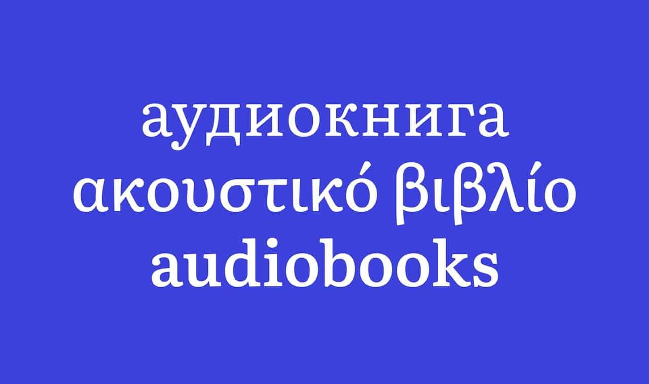 Download Literata font (typeface)