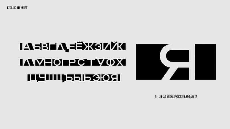 Download Kamni font (typeface)