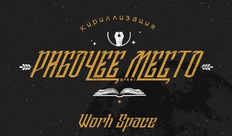 Download WorkSpaceG font (typeface)